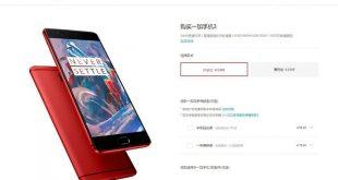 OnePlus-rojo