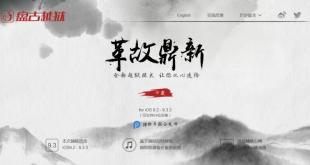 Pangu-jailbreak-iOS-9.2-9.3.3-830x395-830x395