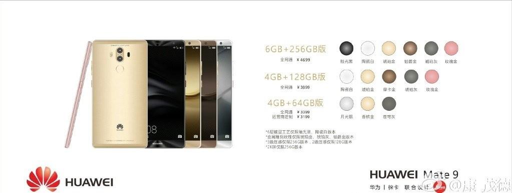 Huawei Mate 9 n