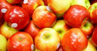 Manzanas-Apple-660x350