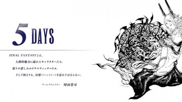 ff_teaser_5days